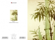 Bamboo (Trad. Chinese Painting)